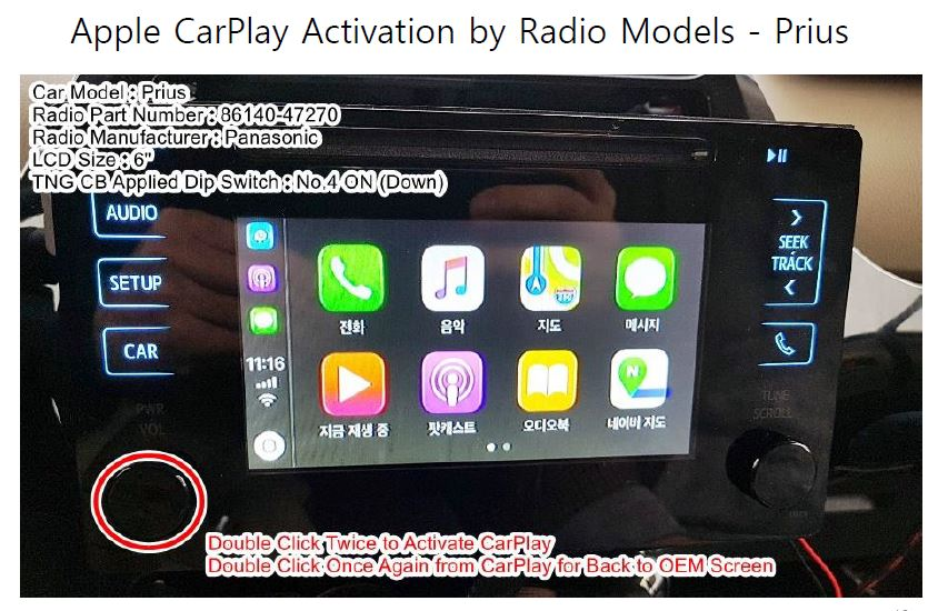 Apple CarPlay & Android Auto -activation